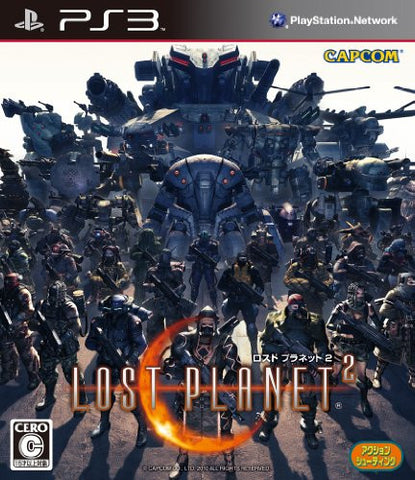 Image for Lost Planet 2