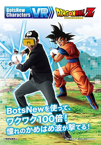 Dragon Ball Z - BotsNew Characters VR