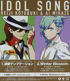 Thumbnail 2 for Uta no☆Prince Sama♪ Idol Song Reiji & Ai