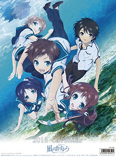 Image 1 for Nagi no Asukara - Wall Calendar - 2015 (Try-X)[Magazine]