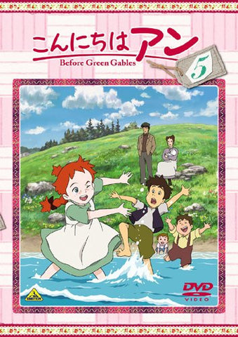 Image for Konnichiwa Anne - Before Green Gables 5