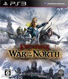 Lord of the Rings: War in the North - 1