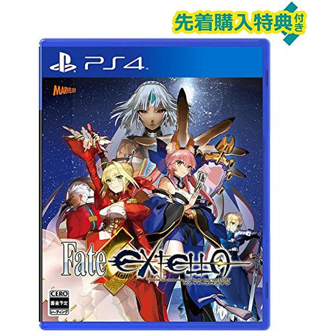 Image for Fate/Extella