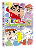 Thumbnail 1 for Crayon Shin Chan The TV Series - The 6th Season 4 Doko E Ittemo Onaji Dazo