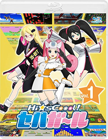 Image for Hi Scoool Seha Girl Vol.1