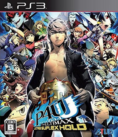 Image for Persona 4 The Ultimax Ultra Suplex Hold