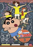 Thumbnail 1 for Crayon Shinchan Tv Ban Kessaku Sen Dai 11 Ki Series 3