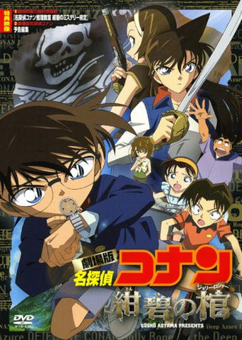 Image for Detective Conan Jolly Roger In The Deep Azure