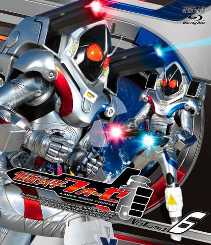 Image for Kamen Rider Fourze Vol.6