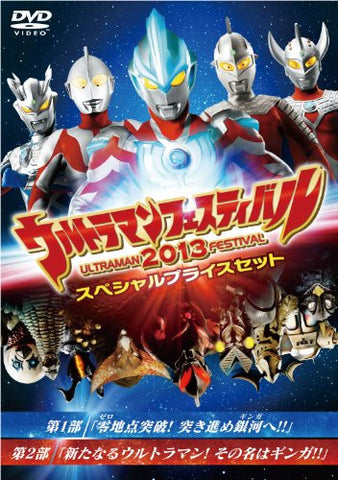 Image for Ultraman The Live Ultraman Festival 2013 [Special-Price Edition]