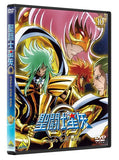 Thumbnail 2 for Saint Seiya Omega Vol.10