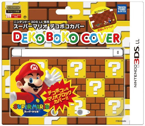Image 1 for Super Mario Dekoboko Cover for 3DS LL (Ground Version)