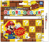 Thumbnail 1 for Super Mario Dekoboko Cover for 3DS LL (Ground Version)