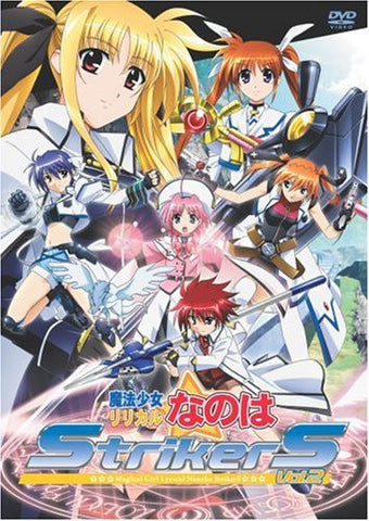 Image for Maho Shojo Lyrical Nanoha StrikerS Vol.2