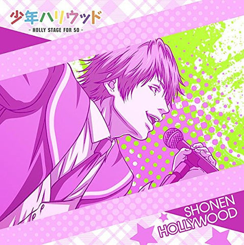 Image for Shounen Hollywood - Holly Stage for 50 - - Maiyama Shun - Mofumofu Mini Towel - Towel - Mini Towel (ACG)