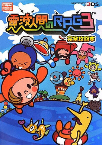 The Denpa Men: They Came By Wave 3 Complete Strategy Guide Book / 3 Ds
