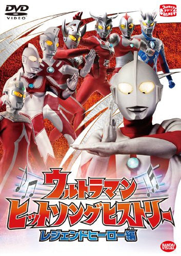 Image 2 for Ultraman Hit Song History Legend Hero Hen