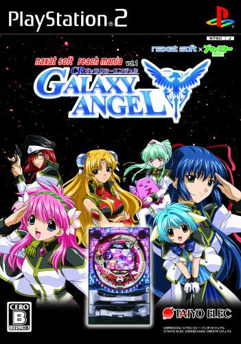 Naxat Soft Reachmania Vol. 1: CR Galaxy Angel