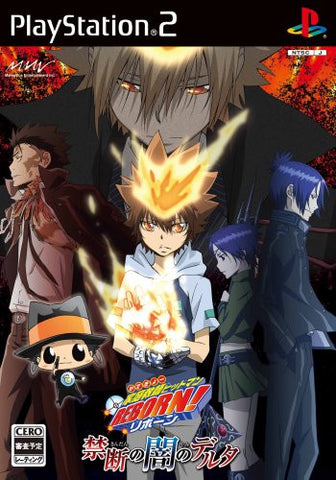 Image for Katekyoo Hitman Reborn! Kindan no Yami no Delta