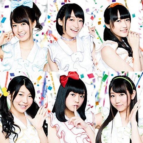 Image for Make it! / i☆Ris