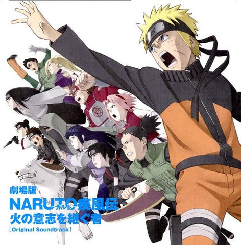 Image for NARUTO SHIPPŪDEN THE MOVIE HI NO ISHI WO TSUGU MONO Original Soundtrack