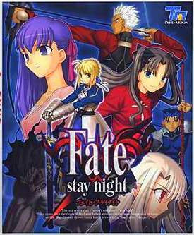 Image 1 for Fate/stay night (PC Visual Novel)
