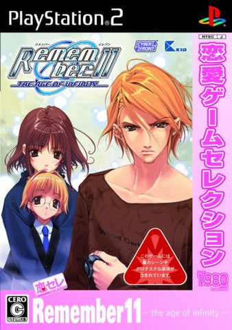Image for Remember 11: The Age of Infinity (Love Game Selection)