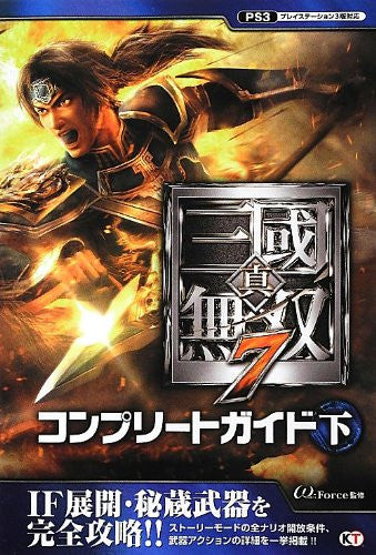 Image 1 for Dynasty Warriors 8 Complete Guide Book Gekan / Ps3