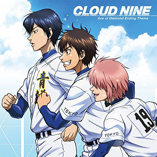 Image 1 for CLOUD NINE / Seido High School Baseball Club