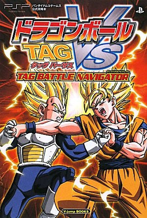 Image 1 for Dragon Ball Tag Vs Tag Guidebook