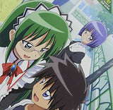 Thumbnail 1 for Hayate the Combat Butler Character CD 2nd series 07 Wataru Tachibana & Saki Kijima with Sonia Shaflnarz starring Marina Inoue & Saki Nakajima with Yui Horie