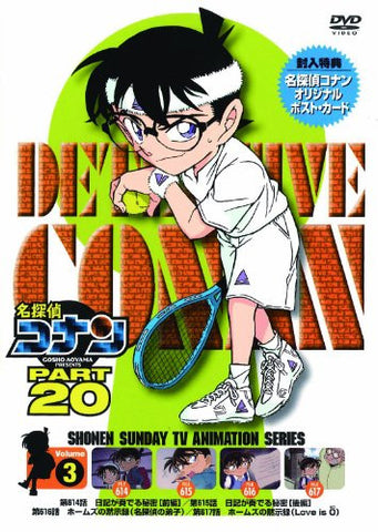 Image for Meitantei Conan / Detective Conan Part 20 Vol.3