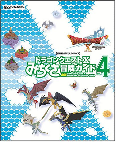 Image for Dragon Quest X Michikusa Adventure Guide Vol. 4