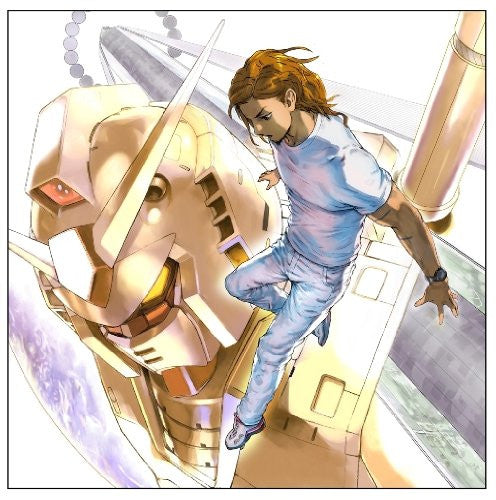 Image 1 for Gundam Rock