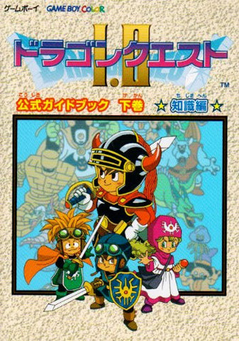 Image for Dragon Quest I.Ii 1.2 Official Guide Book (Gekan) Knowledge Edition (Enix Mini Encyclopedia) Gbc
