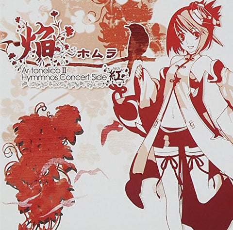 Image for Flame ~Homura Ar tonelico II Hymmnos Concert Side Crimson