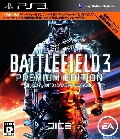 Image for Battlefield 3 (Premium Edition)