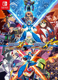 Rockman X Anniversary Collection + Rockman X Anniversary Collection 2 - 1