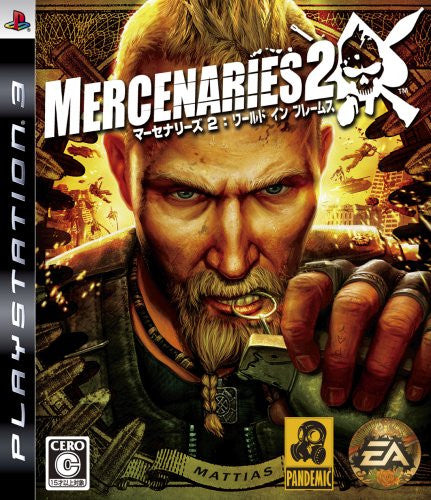 Image 1 for Mercenaries 2: World in Flames