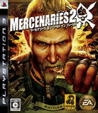Thumbnail 1 for Mercenaries 2: World in Flames