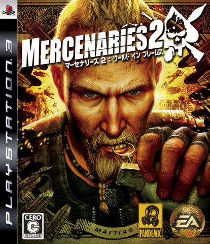 Image for Mercenaries 2: World in Flames