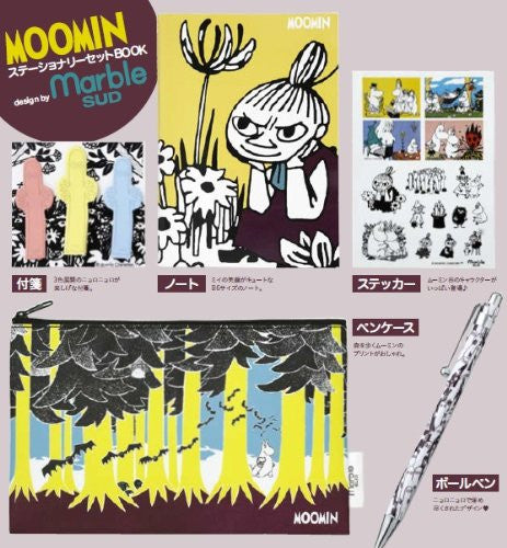 Image 2 for Moomin Stationery Book Design By Marble Sud W/Extra