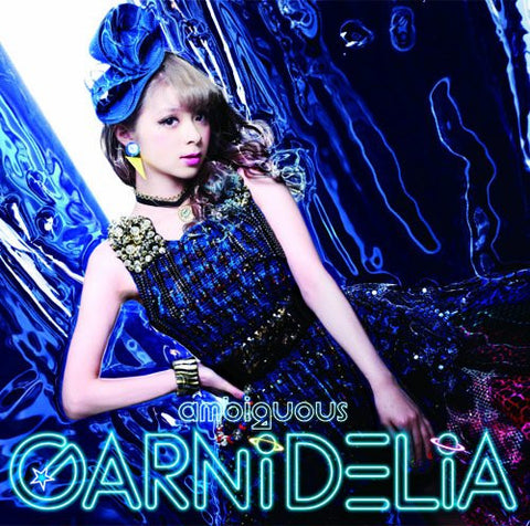 Image for ambiguous / GARNiDELiA [Limited Edition]
