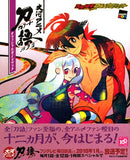 Thumbnail 2 for Taiga Animation Katanagatari Official Guide Book