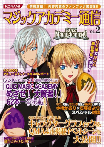 Image 1 for Magic Academy Tsushin Vol.2 Fan Book / Acade / Mobile / Ds