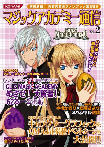 Image for Magic Academy Tsushin Vol.2 Fan Book / Acade / Mobile / Ds
