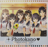 Thumbnail 1 for Photokano ~original sound tracks~