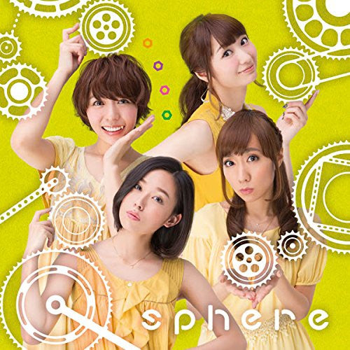 Image 1 for Jounetsu CONTINUE / Sphere