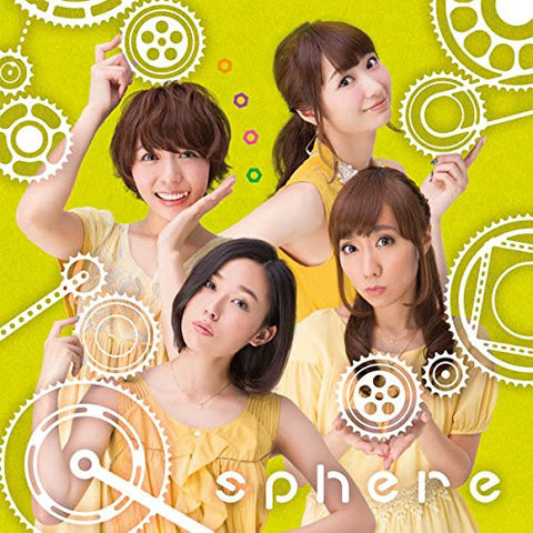 Image for Jounetsu CONTINUE / Sphere