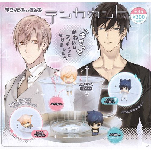 Image 1 for Ten Count - Capsule - Glass Rider Figures - Set